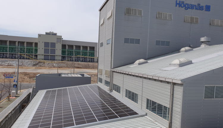 New solar panels at Busan plant set to reap rewards